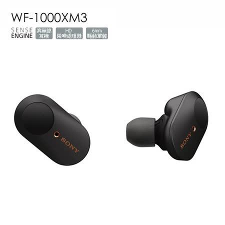 全新 QN1e 晶片結合高音質和降噪處理器,並內建雙重雜訊感應器,提供最優異的音質和主動式降噪表現 全新開發的 Bluetooth 晶片可將聲音同步傳輸到左右耳,提供極致的聆聽體驗 電池續航力長達 2