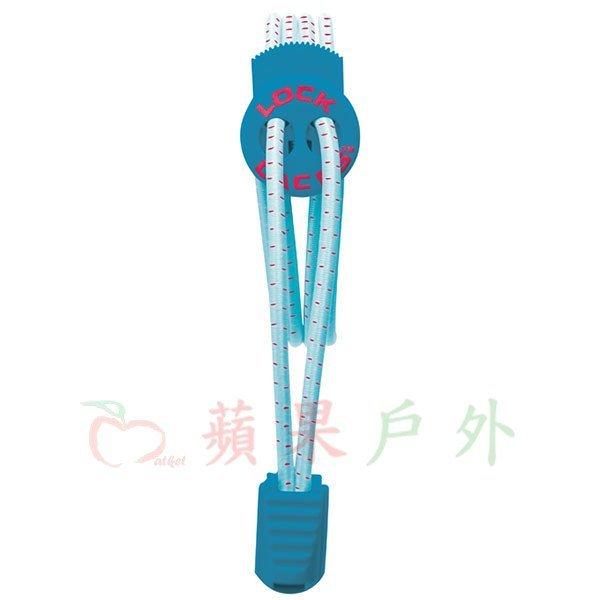 【【蘋果戶外】】NATHAN NA1160NLBD 美國 快扣鞋帶 懶人鞋帶 彈性繩 鬆緊帶 水藍