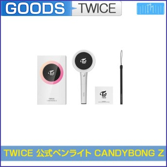 TWICE 公式ペンライト CANDYBONG Z 日本国内発送 間もなく入荷