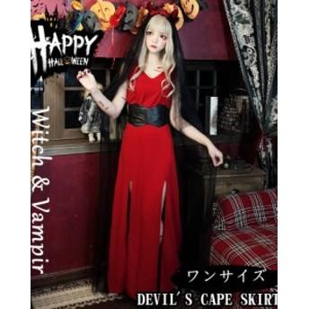 ハロウィン 吸血鬼 巫女 妖精 悪魔 赤い ハロウィン仮装 衣装 仮装パーティードレス ロングドレス コスプレ 仮装 ワンピース 女性用 女の