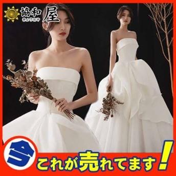 ウェディングドレス オフショルダー レース 二次会 シンプル マキシ デザイン ブライダル 結婚式 ロングドレス 演奏会