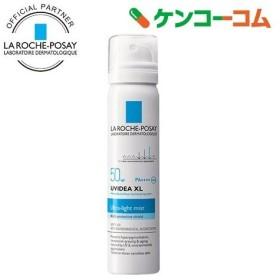 UVイデア XL プロテクションミスト ( 50g )/ ラ ロッシュ ポゼ