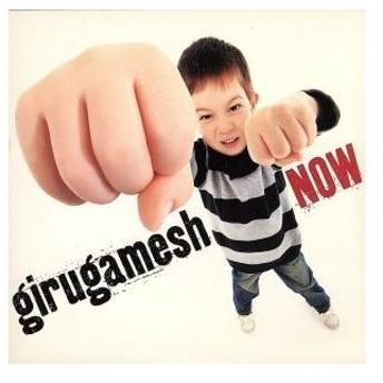 NOW(初回限定盤A)(DVD付)/girugamesh