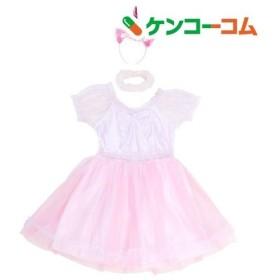 ハロウィン 仮装衣装 コケティッシュガーリー キャンディユニコーン ( 1セット )