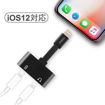 iphone イヤホン 変換ケーブル イヤホンジャック二股 イヤホン変換アダプタ 充電ケーブ ジャック アダプタ