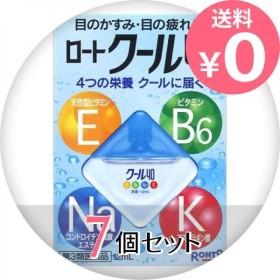 ロートクール40α 12mL 7個セット  第3類医薬品