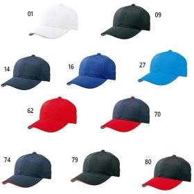 ミズノ メンズ レディース ジュニア オールニット六方型 帽子 野球 野球帽 無地 キャップ 12JW4B02