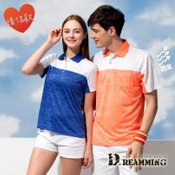【Dreamming】新潮輕量吸濕排汗短POLO衫 透氣 機能(共二款)