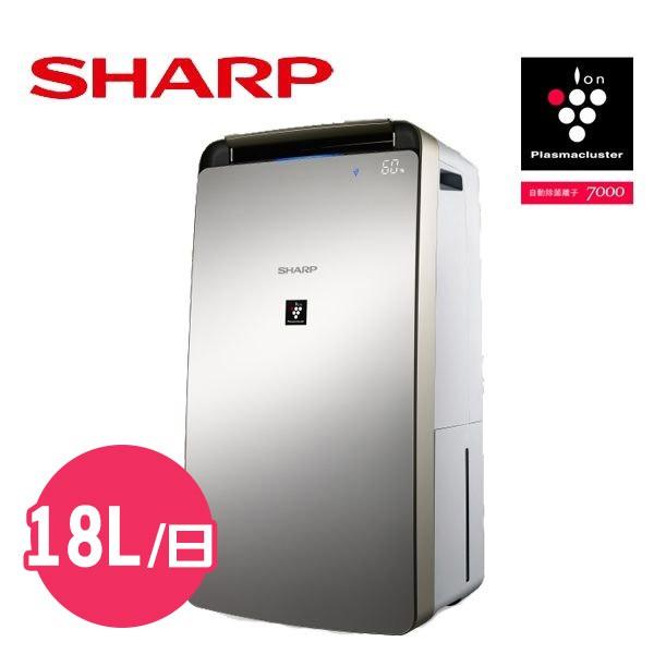 SHARP夏普 18L自動除菌離子空氣清淨除濕機 DW-J18T-N 申請貨物稅退$1200
