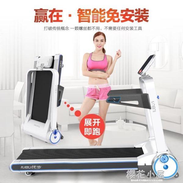 優步k3跑步機家用款迷你超靜音室內折疊電動機健身房運動器材QM