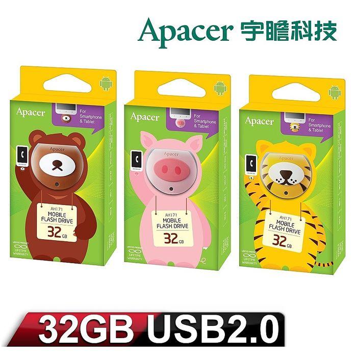 【APP】Apacer宇瞻「麻吉動物園」AH171 32GB OTG隨身碟蜂蜜熊