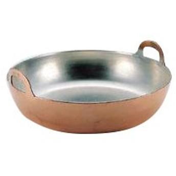 102301 MT銅製揚鍋27cm (3.0mm) 本格揚げ物をご家庭で
