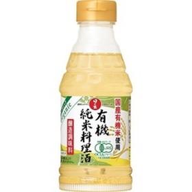 国産有機米使用 日の出寿 純米料理酒 (300mL)