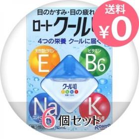 ロートクール40α 12mL 6個セット  第3類医薬品