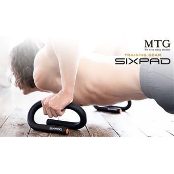 SIXPAD Push Up Bar ブラック スポーツ&アウトドア フィットネス・トレーニング エクササイズグッズ au WALLET Market