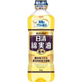 日清 綿実油 (600g)