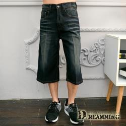 【Dreamming】刺繡圖騰刷白伸縮牛仔七分短褲(深藍)