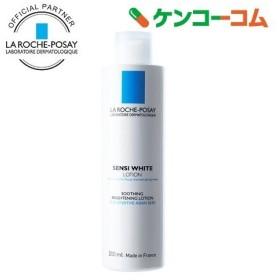 センシ ホワイト ローション ( 200ml )/ ラ ロッシュ ポゼ
