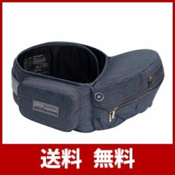 【ベビーアムール】Bebamour 簡単デザイン 抱っこひも たためるヒップシート ベビーキャリー アルミ製支柱 3way ベビー用品 収納袋付