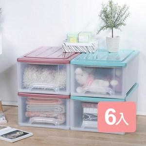 《真心良品》雅特抽屜式收納箱(35L)6入組北歐綠