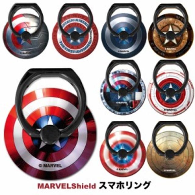 Marvel キャラクター Marvel マーベル バンカーリング Marvel