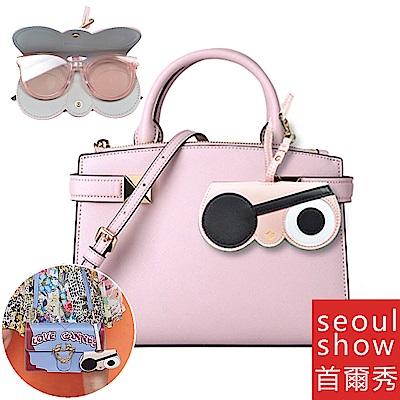 seoul show首爾秀  獨眼海盜外掛墨鏡收納包光學眼鏡保護夾太陽眼鏡盒