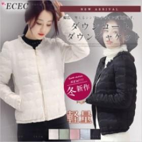 ダウンジャケット ダウンコート レディース コート アウター 綿入れ 暖かい 軽量 中綿 高品質 着痩せウ