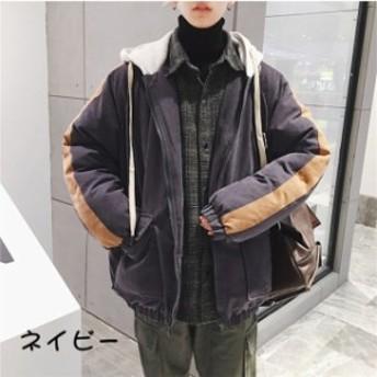 メンズ 中綿入りジャケット 秋冬 防寒 大きいサイズ カジュアルジャケット 個性的 ジャケット