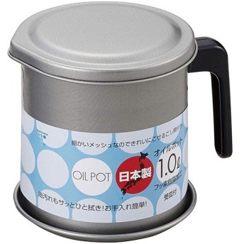 竹原製缶:フッ素オイルポット 1.0L 受皿付 S-19