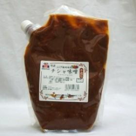 徳山物産) 手造り チシャ味噌 サムジャン 1kg