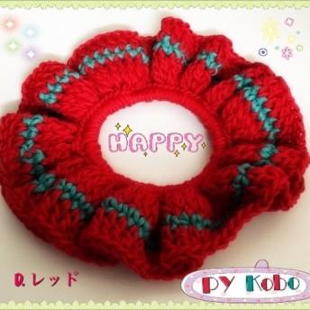 【クリスマスカラー】赤色×緑色!シンプルでかわいいコットンニットのシュシュ
