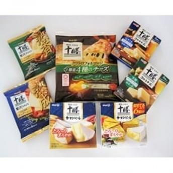 明治北海道十勝チーズベスト7[b11-04]