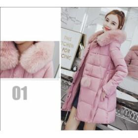 中綿ダウンコート 中綿コート ロングコート レディース 中綿ジャケット 膝下丈 ファーフード あったか 冬新品 大きいサイズ 色