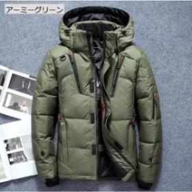 メンズ ダウンジャケ 無地 ダウンコート ジャケ 白のダウン フード付き カジュアル アウター 防寒コート 色