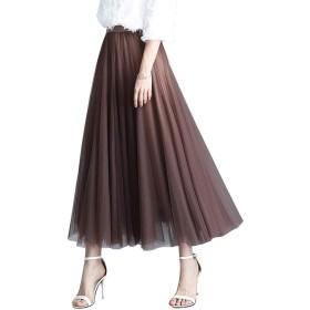 [ワンース] Wansi スカート マキシ丈スカート Aライン レディーズ フレアスカート 重ね ふんわり 裏地付き 体型カバー レッド 3XL サイズ