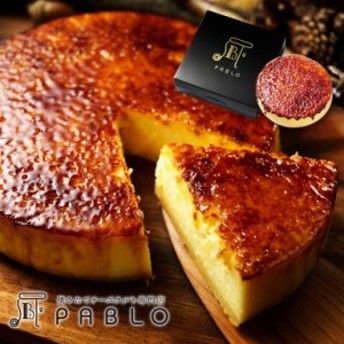 敬老の日 チーズケーキ ギフト お菓子 誕生日 お取り寄せ スイーツ 手土産 プチギフト ブリュレ パブロ PABLO プレミアムチーズタルト 15