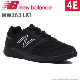 ニューバランス newbalance メンズ ウォーキングシューズ NB MW263 LK1 4E ブラック
