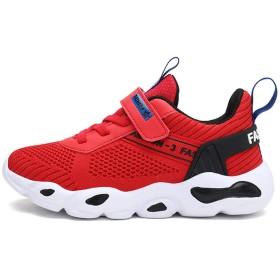 [フルタイムの靴と服] キッドスニーカーボーイバスケットボールシューズレースアップキッズシューズスポーツブーツブルーブラックチャイルドスニーカースポーツシューズボーイズガールズ 22.5cm 赤