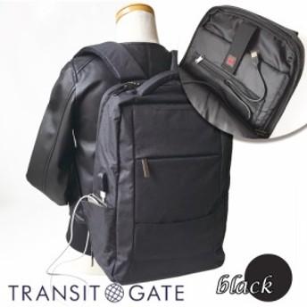 \送料無料/TransitGate トランジットゲートTGR8048 G4 Boot リュックサック USBポート搭載 ビジネスリュック スクエアバッグ 男女兼用