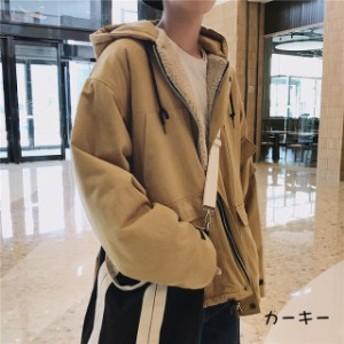 メンズ 大きいサイズ 中綿入りジャケット 秋冬 防寒 ジャケット カジュアル 個性的 ジャケット
