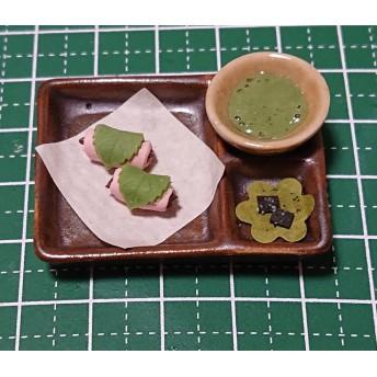 ミニチュア さくら餅とお茶のセット