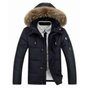 ダウンコート メンズ ショート丈 かっこいい メンズ コート 軽い ダウンジャケ フード付き 上品 ダウンコート 秋冬新作
