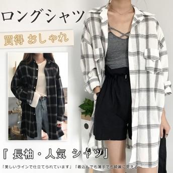 レディース ロングシャツ ブラウス 長袖 大きいサイズ シャツ リネン ゆったり ゆとり 体型カバー 白シャツ おしゃれ 無地 ロング丈 オーバーサイズ