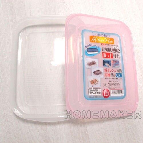 保鮮盒(粉)_JK-39139