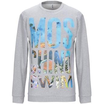 《9/20まで! 限定セール開催中》MOSCHINO メンズ スウェットシャツ グレー XS コットン 100%