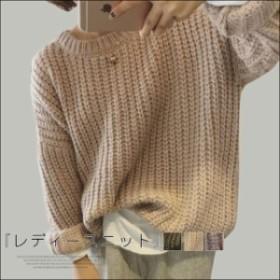 レディース 女性 ファッション トップス ニット オーバー セーター カットソー ベーシック 丸襟ノーカラー 編み糸