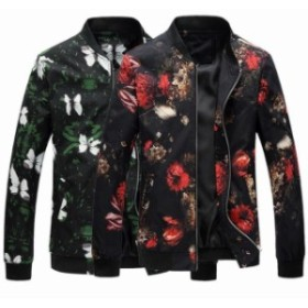 スカジャン メンズ ジャケット おしゃれ スタジャンジャンパー花柄 ブルゾン カジュアルジャケット アウター 大きいサイズあり