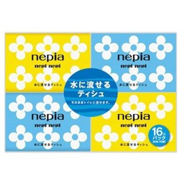 【訳あり 特価】 ネピア ネピネピ 水に流せる ポケットティシュ (20枚入(10組)×16コパック)