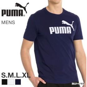 10%OFF【メール便(20)】 (プーマ)PUMA 半袖 Tシャツ メンズ ESSロゴ SS ルームウェア パジャマ スポーツウェア