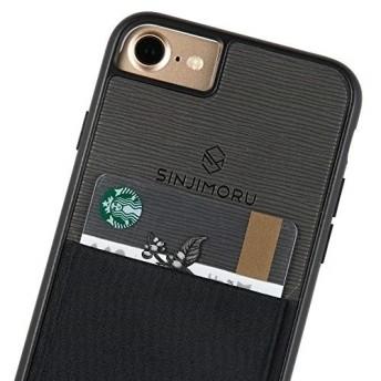 iPhone 7 iPhone 8 ケース Sinjimoru アイフォン7 / 8 ケース カードケース カード収納ができる
